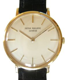 Grays Christmas gift idea 11: 1968 Patek Philippe wrist watch from P. Crylin & Co at Grays. Great gift ideas at http://KindleLaptopsetc.com