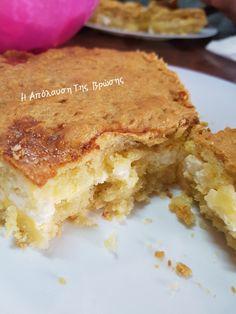 Τυρόπιτα κουρού Apple Pie, Cooking, Desserts, Recipes, Food, Kitchen, Tailgate Desserts, Deserts, Essen
