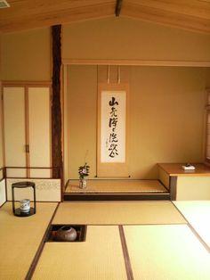 Resultado de imagen para tatami proportions