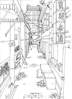 One point perspective drawing. 1 Point Perspective Drawing, Perspective Art, Cityscape Drawing, City Drawing, Architecture Drawing Art, Background Drawing, Drawing Techniques, Drawing Tutorials, Urban Sketching