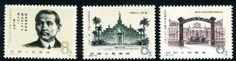 China Stamps - 1981, J68 , Scott 1718-20 70th anniv. of 1911 Revolution, MNH, VF by Great Wall Bookstore, Las Vegas. $7.50