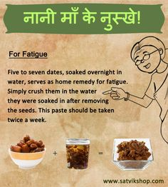 home remedy for fatigue! natural health and beauty home remedy for fatigue! natural health and beauty Natural Remedies For Stress, Natural Health Remedies, Natural Cures, Natural Healing, Herbal Remedies, Natural Beauty, Home Remedies For Thyroid, Holistic Remedies, Health And Beauty