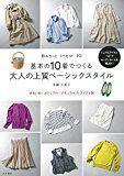 ウェーブタイプの基本のアイテムを揃えよう! Fasion, Womens Fashion, Polyvore, Shopping, Image, Women's Clothes, Woman Fashion, Fashion Women, Women's Fashion