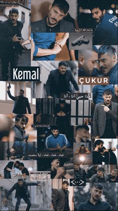 Turkish Men, Turkish Beauty, Turkish Actors, Iphone Wallpaper Music, Anchor Wallpaper, Fall Photo Shoot Outfits, Couple With Baby, Back Fat Workout, Beautiful Arabic Words