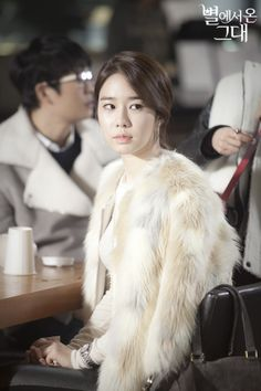 Yoo Inna Sunny Goblin, You From Another Star, Yg Artist, Wedding Bible, Yoo In Na, Hyun Suk, Kim Go Eun, Recorder Music, Scene Image