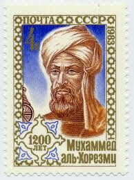 Algebra exists for the elucidation of geometry. Al khwarizmi. Muslim contribution to algebra. Meaning study of broken parts. Stamp
