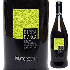 【6本~送料無料】ビッラビアンカ(ライトグリーンラベル)750mlプラートロッソBirraBiancaPRATOROSSO[イタリアワイン]