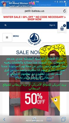 Best Online Shopping Websites, Online Shopping Clothes, Funny Arabic Quotes, Fitness Nutrition, Sketchbooks, Shop Now, Wallpaper, Phone, Hair Styles