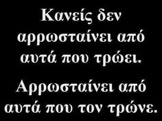 Me Quotes, Motivational Quotes, Funny Quotes, Inspirational Quotes, Religion Quotes, Perfect Word, Funny Phrases, Perfection Quotes, Greek Words