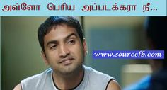 santhanam comedy dialogues pictures க்கான பட முடிவு