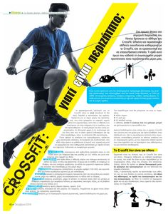 fitness_natura_53-page-001 Crossfit, Fitness, Keep Fit, Rogue Fitness, Cross Fitness
