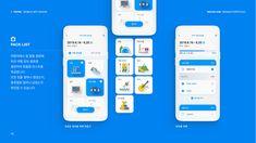 tripin, 모바일 & 웹 UX/UI 디자인 포트폴리오 실무 프로젝트, 김민진10 Ui Portfolio, Portfolio Images, Mobile App Design, Mobile Ui, Music App, App Ui, Ui Ux Design, Service Design, Presentation