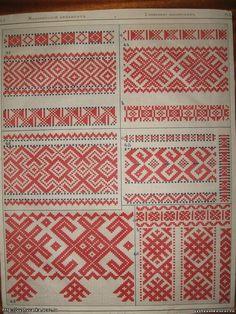 схема, традиційна Українська вишивка