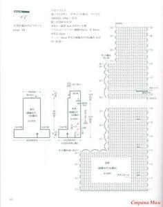 Жилет из китайского журнала