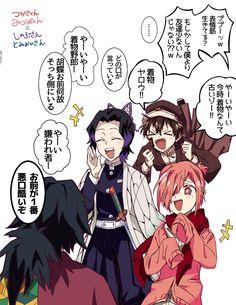 Daily Manga & Anime News, Spoilers and Predictions All Anime, Otaku Anime, Manga Anime, Anime Crossover, Demon Slayer, Slayer Anime, Anime Meme, Action Comics, Mini Comic