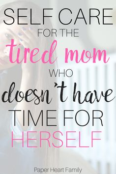 """Helpful ideas for moms who are in desperate need of some """"me"""" time. Me Time, No Time For Me, Cute Dorm Rooms, After Baby, Stay At Home Mom, All Family, First Time Moms, Motivation, Baby Sleep"""