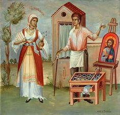 Orthodox Prayers, Byzantine Art, Orthodox Icons, Ancient Greece, Fresco, Mythology, Style Icons, Princess Zelda, Hero