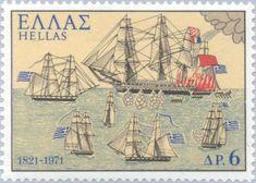 Sello: 1821 Revolution - The naval battle of Yeronda (Grecia) (Greek History) Mi:GR 1089 Greek History, Postage Stamps, Greece, Battle, Elephant, Boat, Japanese, Coins, Seals