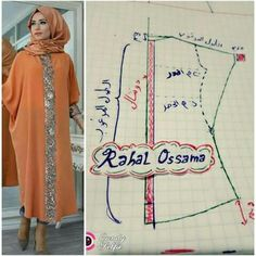 Maty's trip abaya Abaya Fashion, Muslim Fashion, Skirt Fashion, Dress Sewing Patterns, Clothing Patterns, Estilo Abaya, Kaftan Pattern, Abaya Mode, Mode Kimono