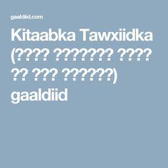 Kitaabka Tawxiidka (كتاب التوحيد  محمد بن عبد الوهاب)  gaaldiid