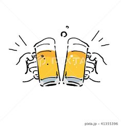 乾杯 ビール ジョッキの写真素材 - PIXTA Borders And Frames, Beer Garden, Old Soul, Typo, Symbols, Wine, Logos, Drawings, Illustration