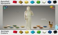 Εκπαιδευτικό υλικό | Μουσείο Ακρόπολης