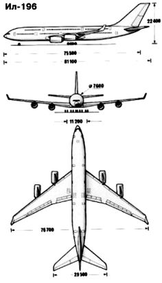 Research Article Numerical Yses Of A Shield Building Subjected To Large Mercial Aircraft Impact