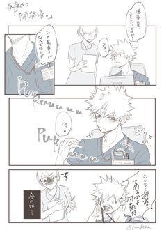 ひろ Fuuuko52 さんの漫画 46作目 ツイコミ 仮 ヒロアカ Anime Bilder と Anime