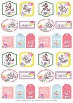 Eid decoration, eid mubarak, eid party city, why is eid celebrated, eid today Eid Crafts, Ramadan Crafts, Candy Crafts, Ramadan Decorations, Diy And Crafts, Ramadan Activities, Eid Mubarak, Aid Adha, Eid Saeed