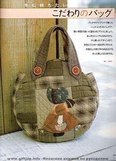Japanese patchwork magazine!