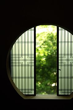 Gôra Kadan, Hotel de lujo y Restaurante gourmet en la montaña Hakone – Relais & Châteaux Japanese Modern, Japanese House, Japanese Design, Japanese Style, Chinese Style, Asian Architecture, Interior Architecture, Interior And Exterior, Sustainable Architecture