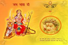 navratri wishes Maa Durga Image HD Happy Navratri Status, Happy Navratri Wishes, Happy Navratri Images, Maa Image, Maa Durga Image, Durga Maa, Photos Of Goddess Durga, Durga Goddess, Images Wallpaper