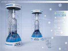 Glorifier Белая Берёзка Bottle Display, Pop Display, Nivea Lotion, Exhibition Display Stands, Plastic, Visual Merchandising, 3d Design, Portfolio Design, Cleaning Supplies