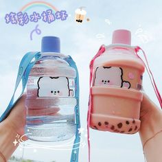 Dog Water Bottle, Cute Water Bottles, Drink Bottles, Cute Cups, Cute Room Decor, Cute Desserts, Starbucks Drinks, Bubble Tea, Aesthetic Food