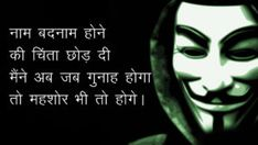 s dp for whatsapp