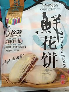 Mixed flower cake of rose, lily, jasmine and Osmanthus 1200 grams special snack from Yunnan China JOHNLEEMUSHROOM NOEN http://www.amazon.co.uk/dp/B0191XKL9G/ref=cm_sw_r_pi_dp_-FUzwb0HBXCBM