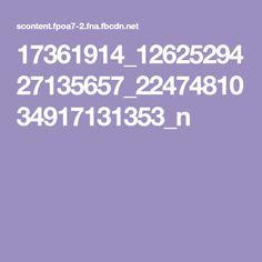 17361914_1262529427135657_2247481034917131353_n