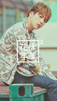 Bts Jin♡| Jin♧| Kim Seokjin♤ | Kim Seok-Jin♢