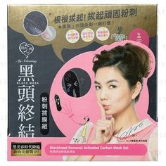Buy My Scheming Blackhead Removal Activated Carbon Mask Set at YesStyle.com! Quality products at remarkable prices. FREE WORLDWIDE SHIPPING on orders over US$35.