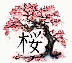 Imagen de http://4.bp.blogspot.com/-TD0pA-WWefU/UkYsEFDKBaI/AAAAAAAAFAI/ZCXaBI7IYp4/s640/arbol_cerezo_chino+(2).jpg.
