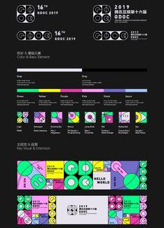 Ad Design, Retro Design, Book Design, Layout Design, Branding Design, Event Poster Design, Graphic Design Posters, Graphic Design Inspiration, Web Inspiration