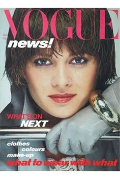 Fashion Magazine Covers - Online Archive for Women (Vogue.com UK) AUGUST 1978