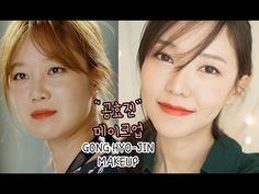"Gong Hyo-Jin Makeup ""It's Okay, That's Love"" 공효진 메이크업 - YouTube"