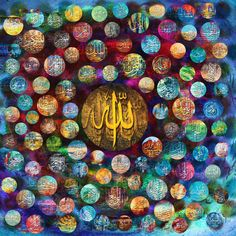 Names of Allah أسماء الله الحسنى - Sannib Allah Calligraphy, Islamic Art Calligraphy, Caligraphy, Islamic Wallpaper Hd, Quran Wallpaper, Islamic Paintings, Moon Photography, Creative Art, Artwork