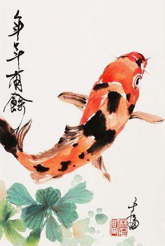 James Wu- Chinese painting-Koi fish-Freedom Medium: Watercolor, ink on Shuen paper Size: H x W Year: 2003 Note: Framed: No Original Chinese P Japanese Watercolor, Watercolor Fish, Japanese Painting, Chinese Painting, Chinese Art, Japanese Art, Chinese Prints, Chinese Brush, Koi Art
