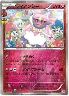Diancie 027/032 Pokekyun Collection, Glitter Holo Pokemon Card #PokemonCards
