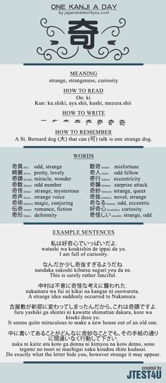 Learn one Kanji a day with infographic - 奇 (ki): http://japanesetest4you.com/learn-one-kanji-a-day-with-infographic-%e5%a5%87-ki/