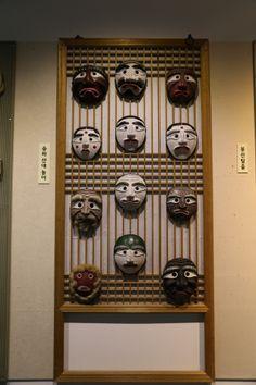 온양민속박물관Onyang Korean Folk Museum 탈가면 지난 주말 사상체질의학회 이사회를 다녀오며 들긴곳입니다...좋은 내용이 많이 있더군요...한번 방문해보세요^^ 온양민속박물관소개  http://aboutchun.com/718  English HP http://www.iwooridul.com/english 日本語HP http://www.iwooridul.com/japan 中國語 HP http://www.iwooridul.com/chinese  우리들한의원 무료앱 다운법 사상체질진단가능 free app. sasang diagnosis program. http://www.iwooridul.com/app-update