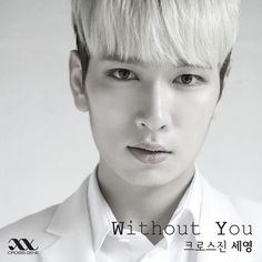 Cross Genes's Seyoung Releases OST for 'Witch's Castle' titled 'Without You' | Koogle TV