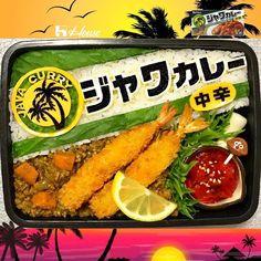 スーパーのカレールゥコーナーにて。ジャワカレーが買いたいが、高くて悶々とする主婦。 #ジャワカレー#中辛#カレー弁当#ドライカレー#キーマカレー#キャラ弁#キャラごはん#デコ弁#デコごはん#海苔アート#愛妻弁当#旦那弁当#弁当#お弁当#妊婦弁当######23w5d Japanese Candy, Bento Box Lunch, Sushi, Snacks, Food, Funny, Instagram, Cook, Kitchens